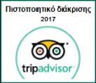 TripAdvisort