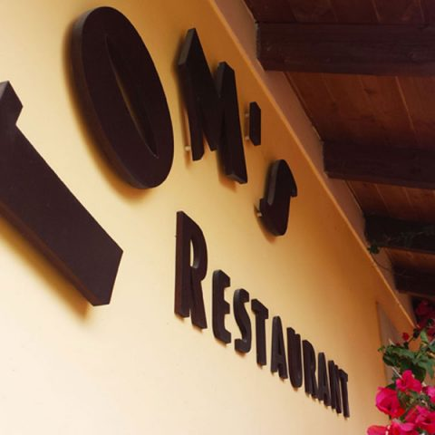 tomsseasiderestaurant-name-nidri-lefkada